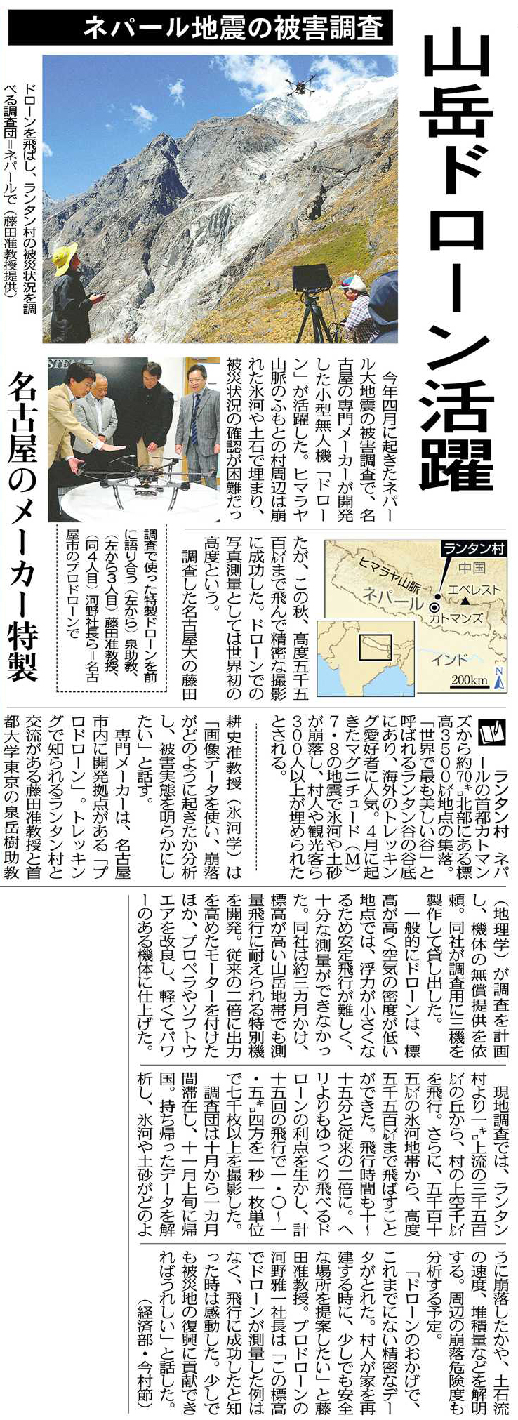 151130_news