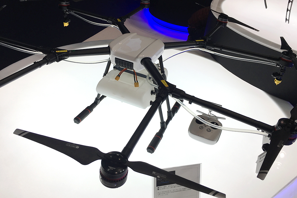 We will participate in International Drone Expo 2016 from